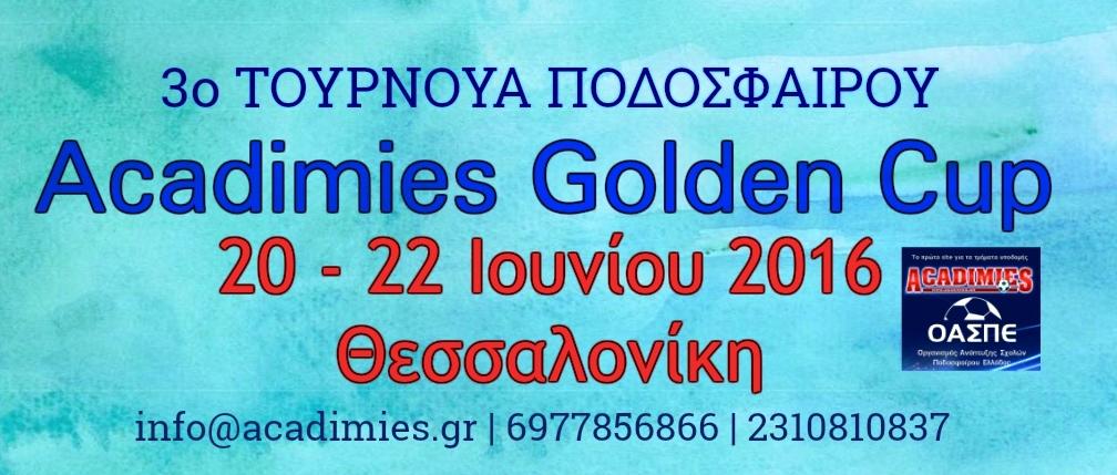 3o_acadimies_golden_cup