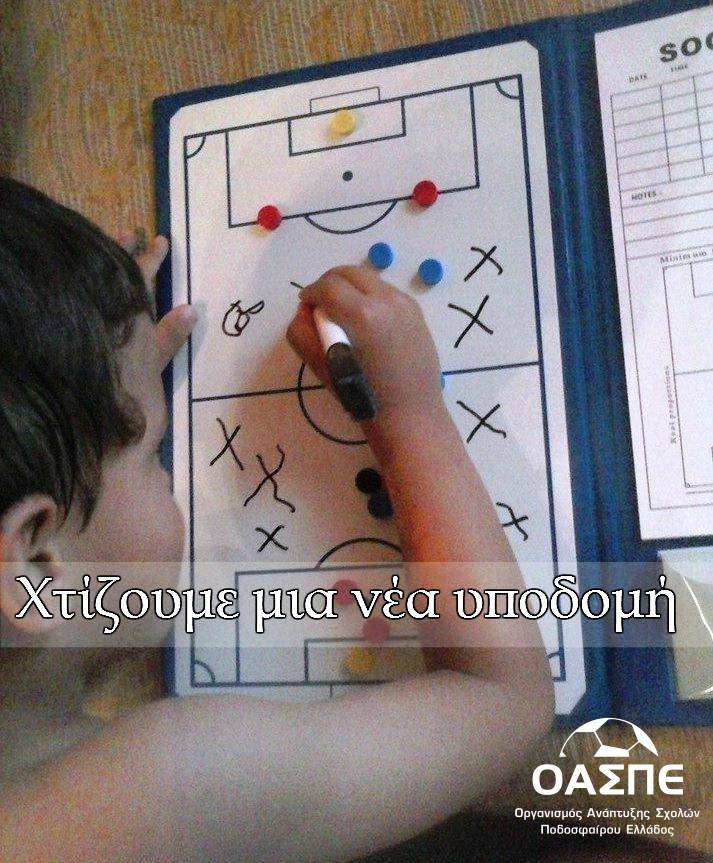 oaspe_kid