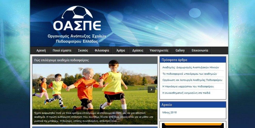 oaspe_site_prsc